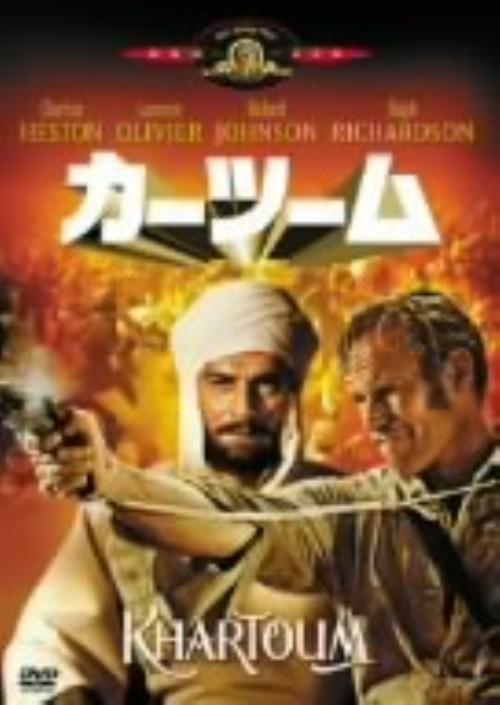 【中古】カーツーム 【DVD】/チャールトン・ヘストン