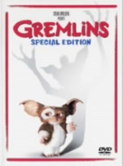 【中古】期限)グレムリン 特別版 【DVD】/ザック・ギャリガン
