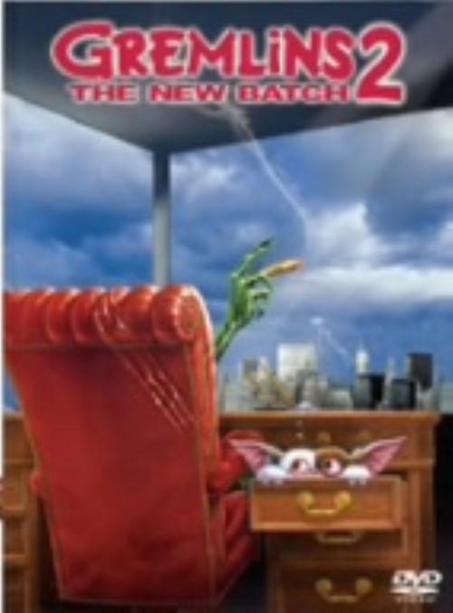【中古】期限)2.グレムリン 新・種・誕・生 特別版 (完) 【DVD】/ザック・ギャリガン