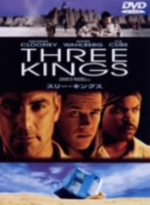 【中古】期限)スリー・キングス 特別版 【DVD】/ジョージ・クルーニー