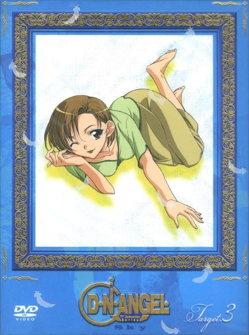【中古】初限)3.D・N・ANGEL Sky 【DVD】