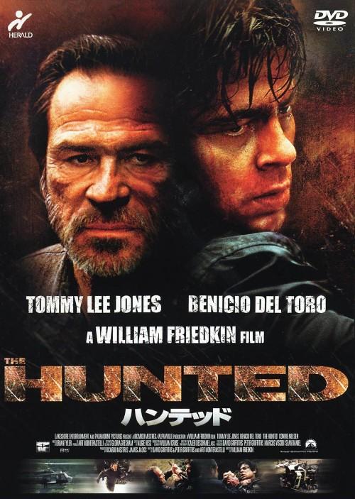 【中古】ハンテッド (2003) 【DVD】/トミー・リー・ジョーンズ