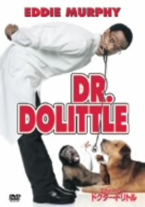 【中古】期限)ドクター・ドリトル 【DVD】/エディ・マーフィ
