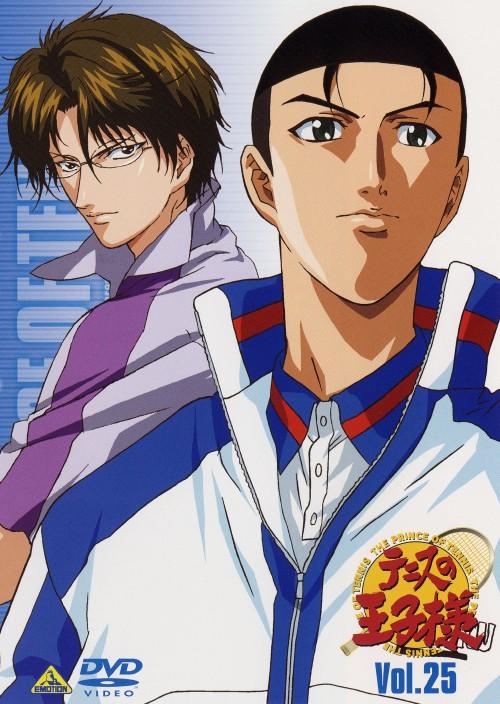 【中古】25.テニスの王子様 【DVD】/皆川純子