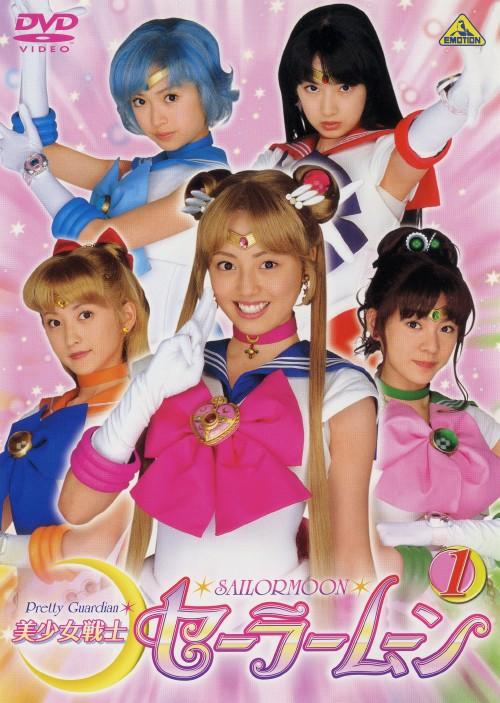 【中古】1.美少女戦士セーラームーン(実写版) 【DVD】/沢井美優