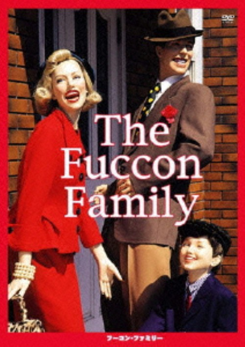 【中古】The Fuccon Family 【DVD】