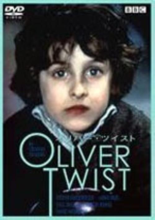 【中古】オリバー・ツイスト (1985) 【DVD】/エリックポーター