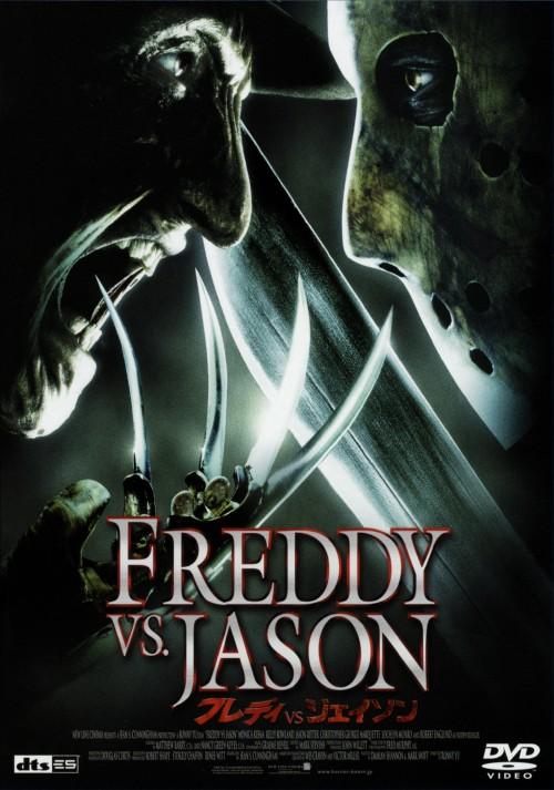 【中古】初限)フレディvsジェイソン 【DVD】/ロバート・イングランド