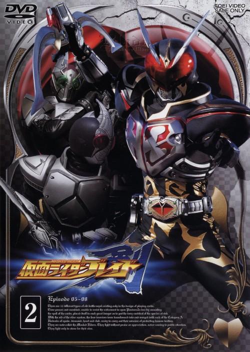 【中古】2.仮面ライダー剣 (ブレイド) 【DVD】/椿隆之
