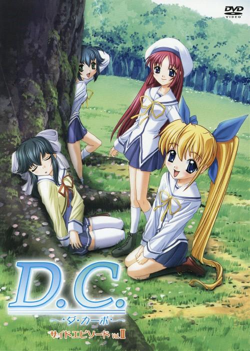 【中古】2.D.C.〜ダ・カーポ〜サイドエピソード 【DVD】
