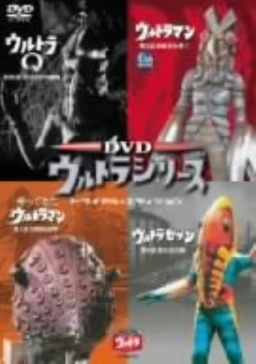 【中古】ウルトラシリーズ トライアル・ED【DVD】