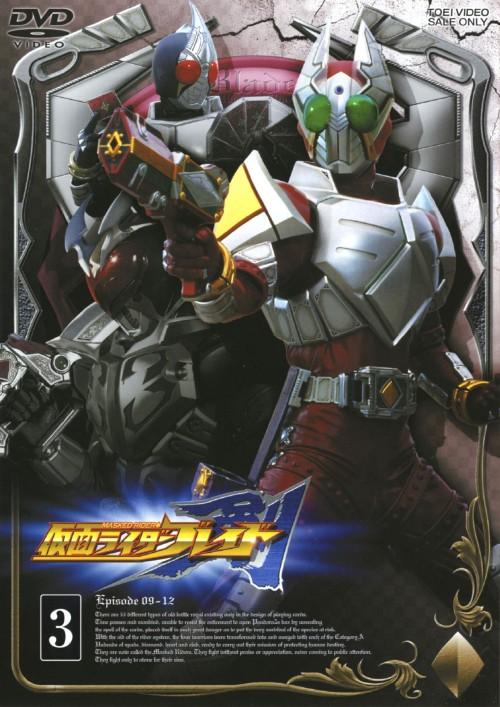 【中古】3.仮面ライダー剣 (ブレイド) 【DVD】/椿隆之