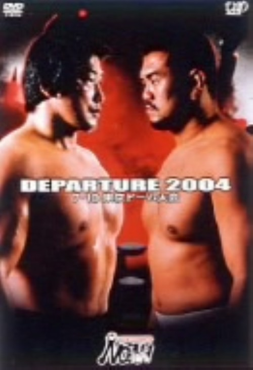 【中古】PRO-WRESTLING NOAH Depart…7.10 東京ド… 【DVD】