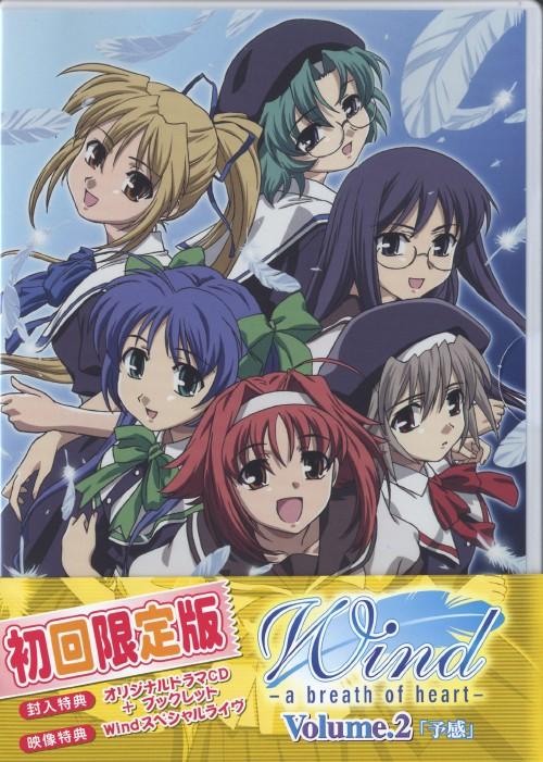 【中古】初限)2.Wind a breath of heart (OVA) 【DVD】