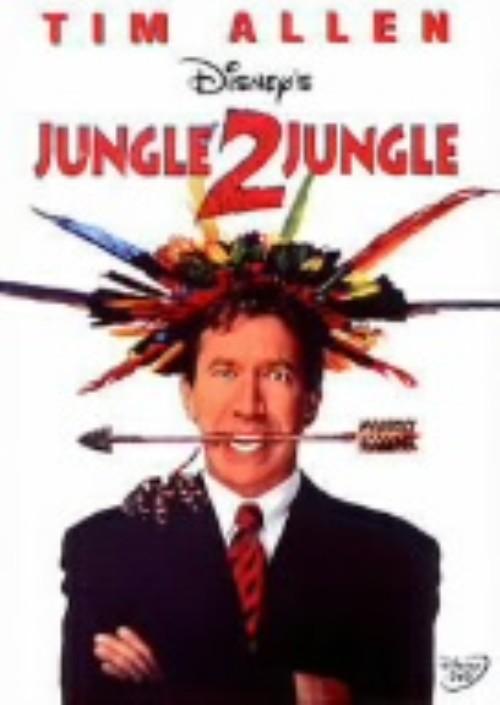 【中古】ジャングル2ジャングル 【DVD】/ティム・アレン