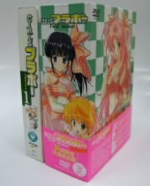 【中古】初限)1.GIRLSブラボー 1st BOX 【DVD】/能登麻美子