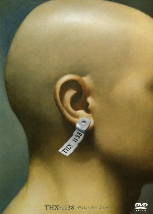 【中古】THX-1138 ディレクターズカット SP・ED 【DVD】/ロバート・デュヴァル