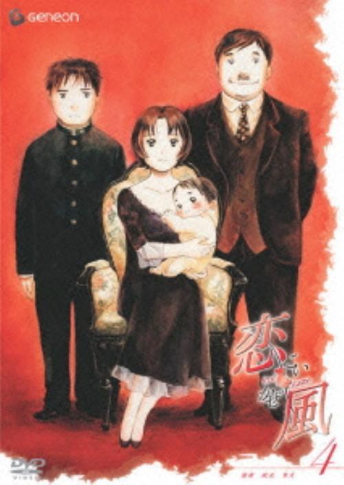 【中古】4.恋風 【DVD】