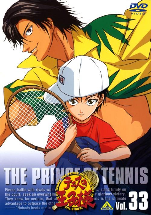 【中古】33.テニスの王子様 【DVD】/皆川純子
