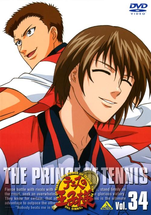 【中古】34.テニスの王子様 【DVD】/皆川純子