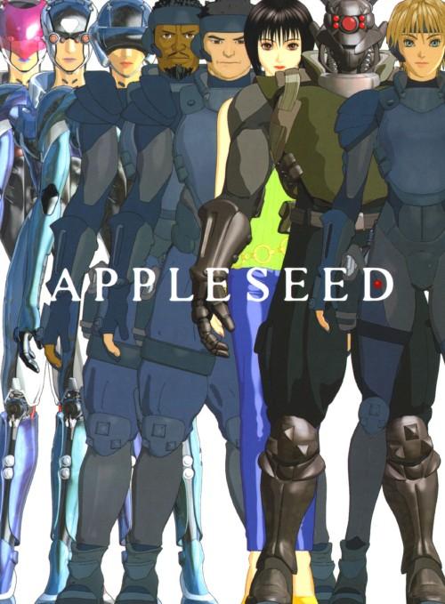 【中古】初限)APPLESEED コレクターズ・ED (劇場版) 【DVD】/小林愛