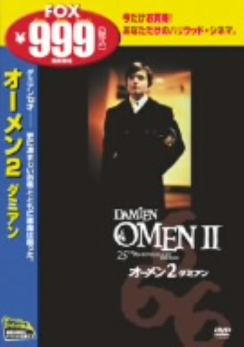 【中古】期限)2.オーメン ダミアン 【DVD】/ウィリアム・ホールデン