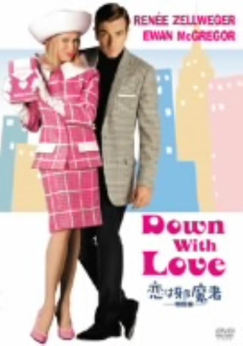 【中古】期限)恋は邪魔者 特別編 【DVD】/レニー・ゼルウィガー