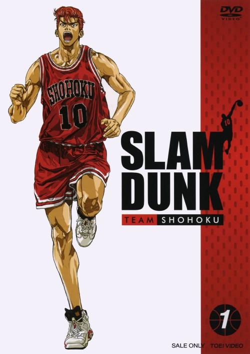 【中古】1.SLAM DUNK 【DVD】/草尾毅