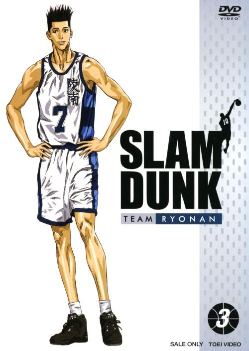 【中古】3.SLAM DUNK 【DVD】/草尾毅