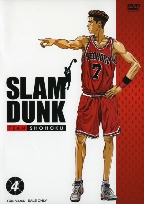 【中古】4.SLAM DUNK 【DVD】/草尾毅
