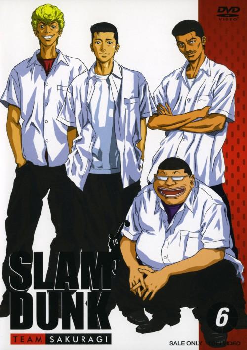 【中古】6.SLAM DUNK 【DVD】/草尾毅