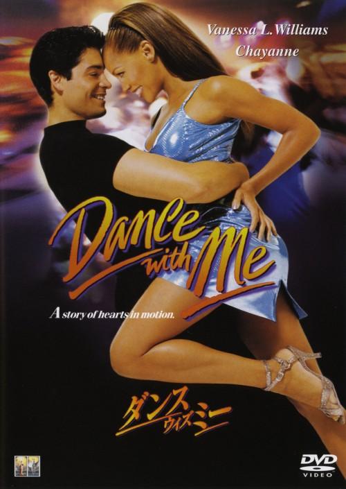 【中古】初限)ダンス・ウィズ・ミー 【DVD】/ヴァネッサ・ウィリアムズ
