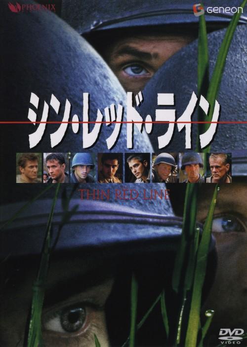 【中古】シン・レッド・ライン 【DVD】/ショーン・ペン