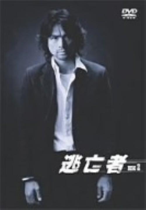 【中古】2.逃亡者 【DVD】/江口洋介