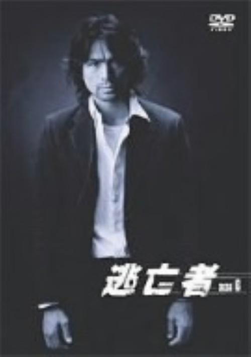 【中古】6.逃亡者 【DVD】/江口洋介