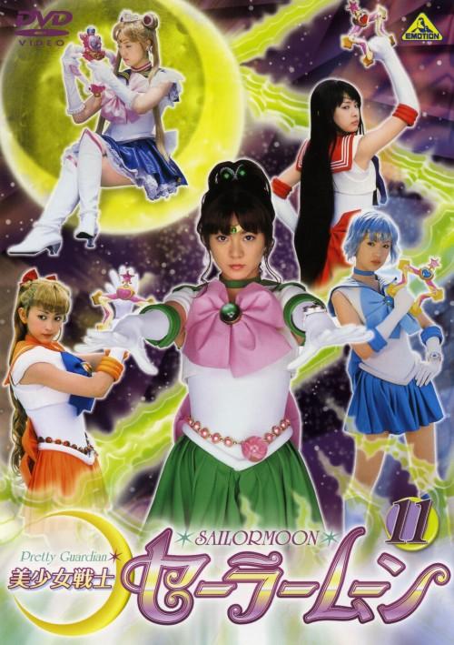【中古】11.美少女戦士セーラームーン(実写版) 【DVD】/沢井美優
