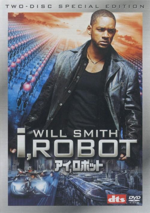 【中古】初限)アイ、ロボット 特別編 【DVD】/ウィル・スミス
