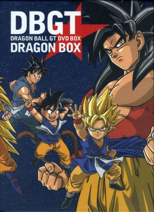 【中古】初限)ドラゴンボールGT BOX 【DVD】/野沢雅子