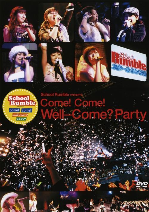 【中古】スクールランブル・プレゼンツ come!come!well-come?… 【DVD】