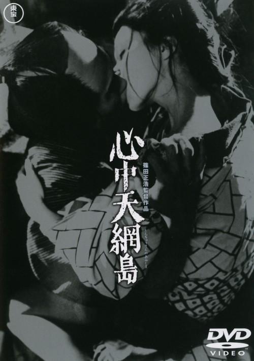 【中古】心中天網島 【DVD】/岩下志麻