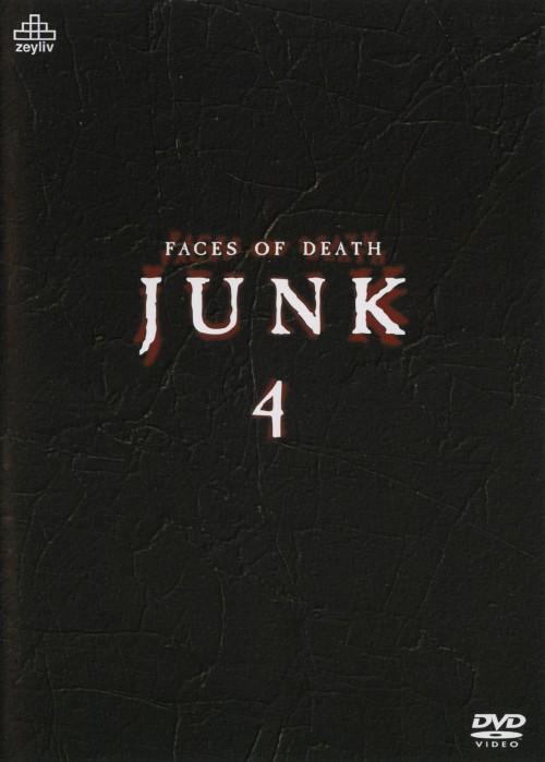 【中古】4.ジャンク 死の壊滅 【DVD】