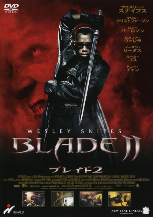 【中古】期限)2.ブレイド 【DVD】/ウェズリー・スナイプス