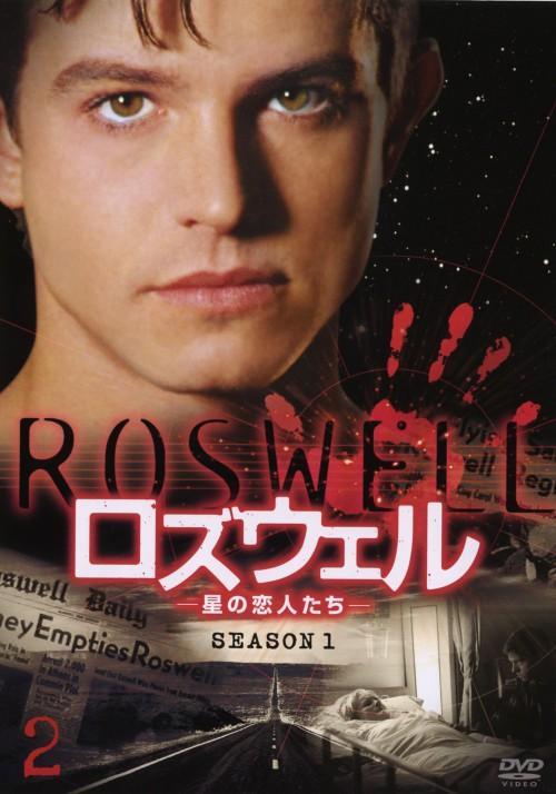 【中古】初限)2.ロズウェル 星の恋人たち 1st 【DVD】/シリ・アップルビー