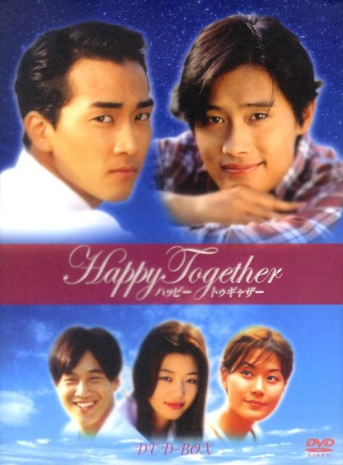 【中古】Happy Together-ハッピー トゥギャザー プレミアムBOX 【DVD】/イ・ビョンホン