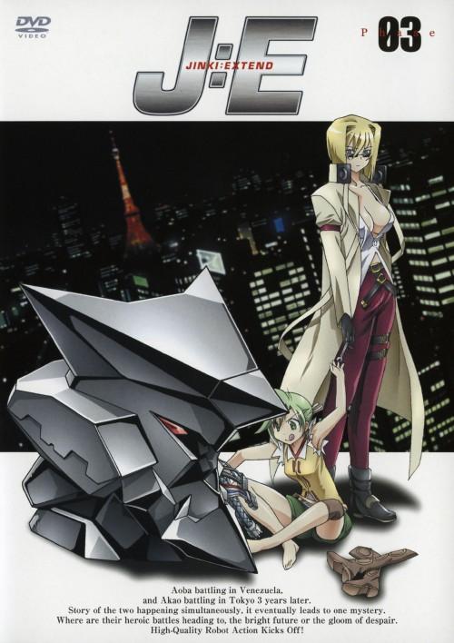 【中古】初限)3.JINKI EXTEND 【DVD】/折笠富美子