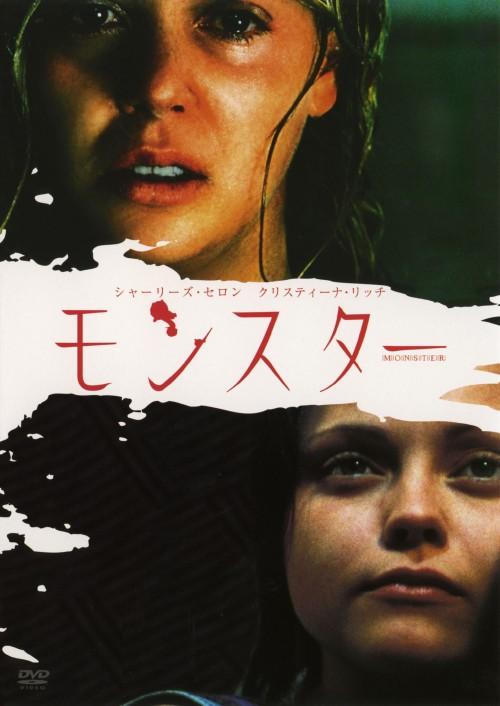 【中古】モンスター 【DVD】/シャーリーズ・セロン