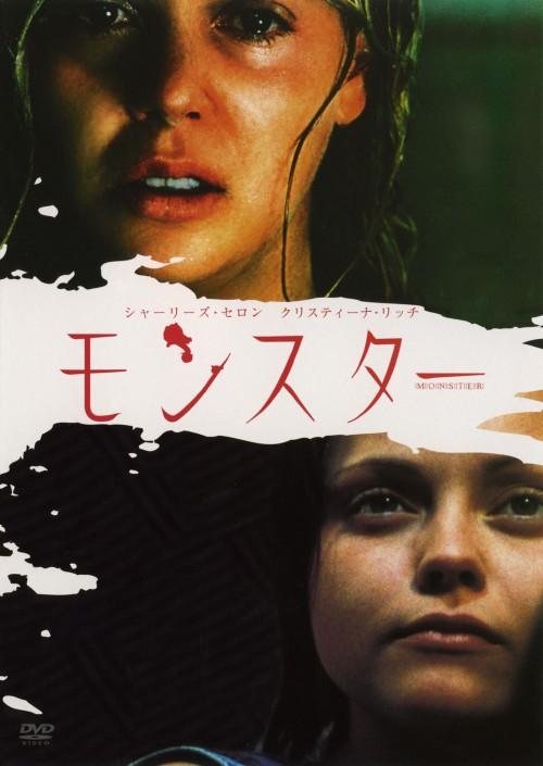 【中古】モンスター プレミアム・エディション 【DVD】/シャーリーズ・セロン