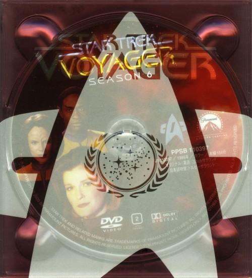 【中古】初限)スター・トレック ヴォイジャー 6th プレミアムBOX 【DVD】/ケイト・マルグルー