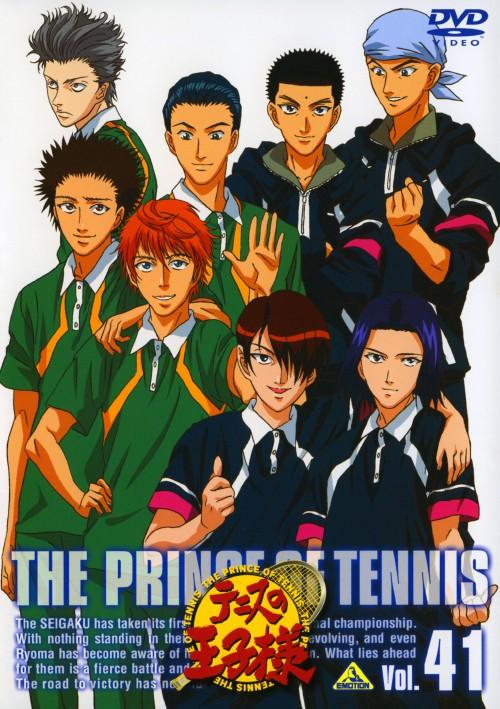【中古】41.テニスの王子様 【DVD】/皆川純子