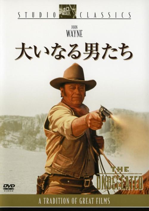【中古】期限)大いなる男たち 【DVD】/ジョン・ウェイン